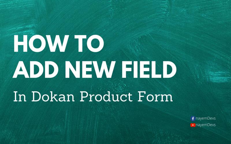 dokan custom field